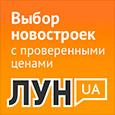 Часть членов антикоррупционного комитета рекомендовали ВР двух претендентов на должность аудитора НАБУ. Егор Соболев заявляет о нелегитимности такого решения - Цензор.НЕТ 4178